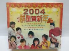 LK888 New Sealed  韩宝仪 林淑娟 蔡琴 千百惠 Mega Rare 2004 Malaysia 5x CD (3025) (CD107)
