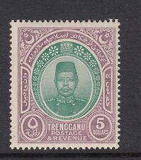 MALAYA/TRENGGANU 1912 SG 17 - Lightly mounted mint - Cat £275