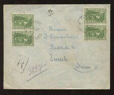 BULGARIA REGISTERED 1922 LUBIN PETROFF to SWITZERLAND OPPENHEIM...4 x 1 1/2l