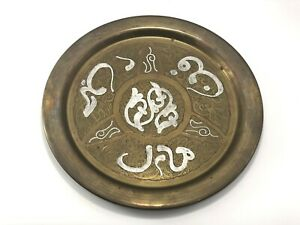 Antique Damascus Brass Tray Oriental Silver Inlaid Old Islamic Rare Copper Plate