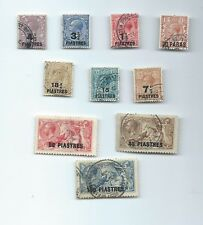 British Levant 1921 George V set overprinted with Turkish currency fine used