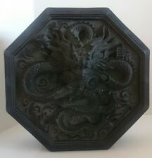 Antique Chinese Carved Volcanic Stone Inkstone Inkwell Covered Box Chinoiserie