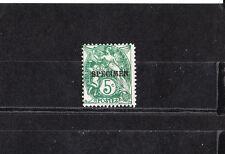 timbre France  type Blanc  5c  vert  surchargé spécimen  NUM: 111-CI 1  *