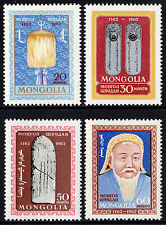 MONGOLIE N°267/270** Gengis Khan TB, 1962 MONGOLIA  MNH