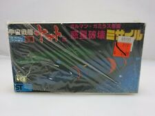 Bandai Space Cruiser Yamato Blazer Gamilon Star Destroyer Missile Model Kit 30