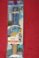 "8"" Chinese /Japanese Vintage Retro Style Bamboo Wood Paper Folding Hand fan"