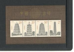 CHINA, SCOTT# 2548a,  SOUV SHEET, MNH, OG