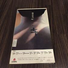 陳奕迅 陈奕迅 eason chen 7 七 精选 2cd 大马版  马来西亚版 马版 绝版