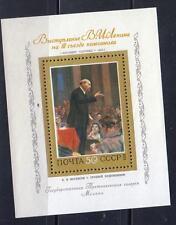 Russia 1973 Mi.#Bl.90 Paining of V.I. Lenin souv/sheet 1 stamp MNH