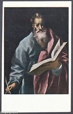 Spanish Unposted Collectable Religious Postcards