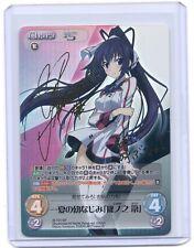 CHAOS Infinite Stratos Houki Shinonono Holo-foil gold signed TCG anime card  #2
