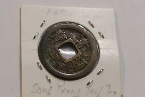 KOREA 2 MUN 1724-1752 COREE (HO / 2) Sang Pyong Tong Bao 30mm B38 PP35.