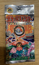 Pokemon card TCG XY CP6 20th Anniversary Booster pack 1st Edition - Japanese