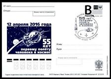 55J. der 1.bemannten Weltraumfahrt. Postkarte. SoSt. Moskau. Rußland 2016