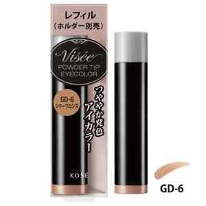 [KOSE VISEE] Powder Tip Eyecolor Eyeshadow Powder GD-6 GOLD BRONZE 0.6g NEW