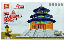 Temple Of Heaven Of Beijing China Building Blocks Bricks - Wange