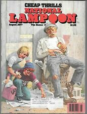NATIONAL LAMPOON THE HUMOR MAGAZINE AUGUST 1977 (VG)
