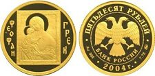 50 Rubel Russland PP 1/4 Oz Gold 2004 Icon Painter Theophanes the Greek Proof