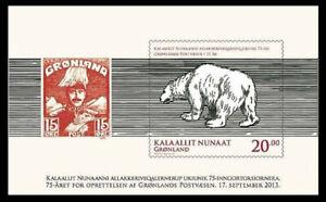 Greenland 2013 75th Anniv. of Post Office, Polar Bear Minisheet, UNM / MNH