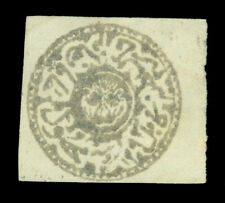 AFGHANISTAN  1876  TIGER'S HEAD  1rupee olive black  Pos.12  Sc# 38  mint MH  VF