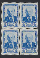 Mongolia Sc 127 MNH. 1955 2t bright blue Lenin, block of 4 VF