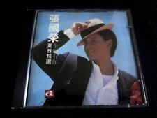 LESLIE CHEUNG 張國榮 CD 夏日精选 - 1A1 TO - Made In Japan