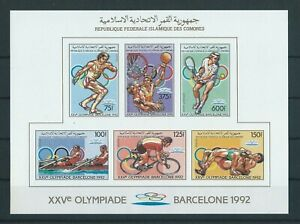 Comoros,1988,Olympic,Imperf,collective,MNH