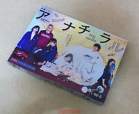 DVD Japanese Drama: Unnatural/ Forensic mystery 3 DVD9 English subs