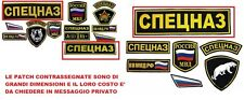 Patch toppa RUSSIAN RUSSIA OMON VDV SPETNAZ GROUP ALPHA AIRSOFT SOFTAIR MILITARI