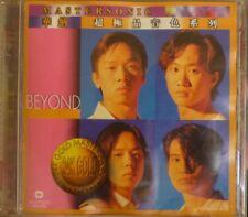 BEYOND - Mastersonic 24K Gold (Japan Pressed)