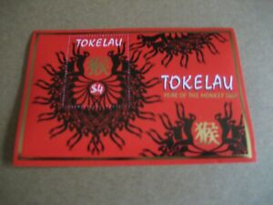 TOKELAU 2004 CHINESE NEW YEAR- YEAR OF THE MONKEY SOUVENIR SHEET