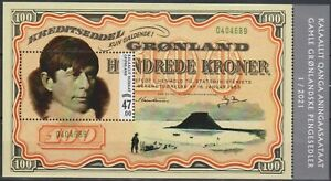 GREENLAND 2021 Old Greenlandic Banknotes V Knud Rasmussen Thule Sheet MNH