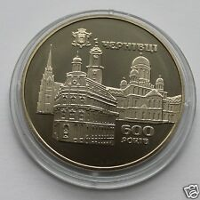 KVITKA-OSNOVIANENKO Ukraine 2008 Coin 2 UAH Comedy Writer Literature Km# 488