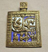 Antike Russische Reise-Ikone, Brust-Ikone Bronze emailliert 19.Jahrhundert