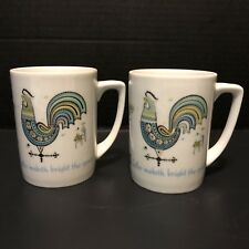 2 Berggren Rooster Coffee Cups Swedish Coffee Maketh Bright the Spirit