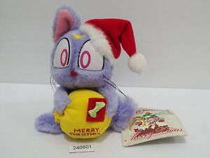 Sailor Moon 240801 Diana Luna Banpresto 1995 Christmas Plush TAG Toy Doll Japan