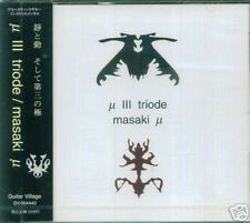 MASAKI  - III triode ('06) - Japan CD - NEW