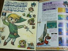 Legend Of Zelda Game Guide Book Takt of Wind Gc