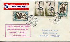 AIR MAIL PAR AVION / AIR FRANCE PREMIERE LIAISON NIAMEY POUR PARIS 1960