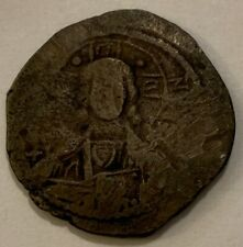 Ancient Byzantine Follis 10th Century Ad, Christ Inscription Bronze Coin