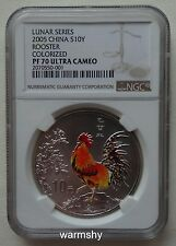 NGC PF70 China 2005 Lunar Zodiac Rooster Year Colorized Silver Coin 1oz S10Y COA