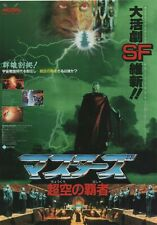 Masters of the Universe 1987 He-Man Japanese Chirashi Movie Flyer Poster B5