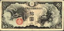 China /Japanese Occupation 1939, 10 Yen, W/O Serial nos. Military Note VF( RARE)