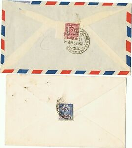 IRAQ on state service tax 2 airmail cover 1949