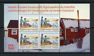 U543  Greenland  1996  handicapped & disabled    sheet   MNH