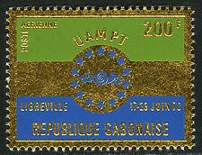 Gabon C95, MNH. Afro-Malagasy Union of Posts & Telecommunications, 1970
