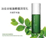 TEA TREE SHINE CONTROL & BLEMISH CLEAR LOTION 120ml