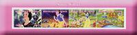 Congo 2017 CTO Snow White Seven Dwarfs 4v M/S Cartoons Disney Stamps