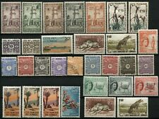 Somali Coast Somaliland SOMALIA French British Postage Stamp Collection Used MLH