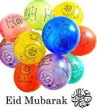 10 Eid Mubarak Balloons Eid Decorations FULL PRINT Helium Safe Hang from Up 2018